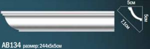 Карниз гладкий АВ134
