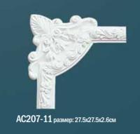 Угловой элемент AC207-11