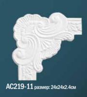 Угловой элемент AC219-11