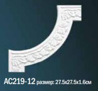 Угловой элемент AC219-12