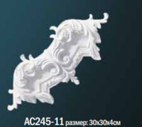 Угловой элемент AC245-11