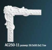 Угловой элемент AC250-11