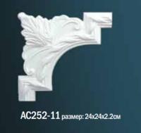 Угловой элемент AC252-11