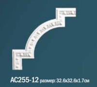 Угловой элемент AC255-12