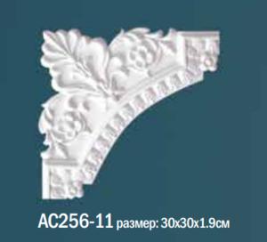 Угловой элемент AC256-11