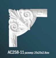 Угловой элемент AC258-11