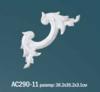 Угловой элемент AC290-11