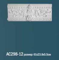 Угловой элемент AC298-12