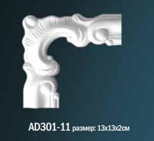 Угловой элемент AD301-11