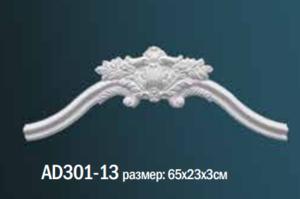 Угловой элемент AD301-13