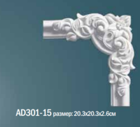 Угловой элемент AD301-15