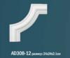 Угловой элемент AD308-12