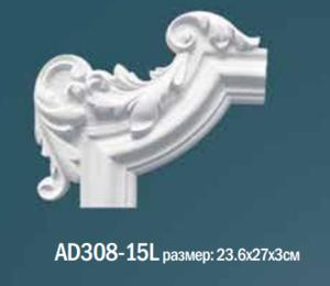Угловой элемент AD308-15L