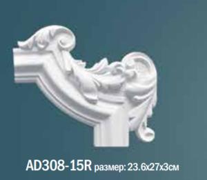 Угловой элемент AD308-15R