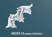 Угловой элемент AD314-11