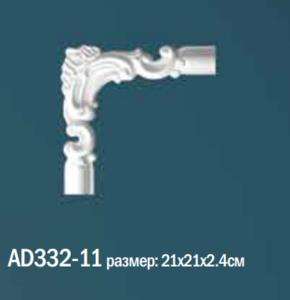 Угловой элемент AD332-11