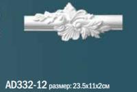 Угловой элемент AD332-12