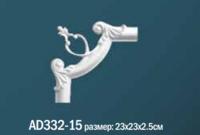 Угловой элемент AD332-15