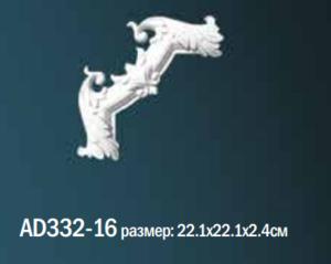 Угловой элемент AD332-16