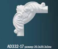 Угловой элемент AD332-17