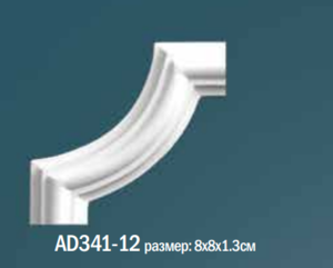 Угловой элемент AD341-12