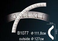 Молдинг круговой B1077
