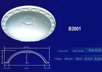 Купол B2001