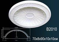 Купол B2010