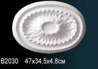 Розетка B2030