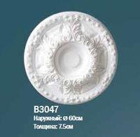 Розетка B3047