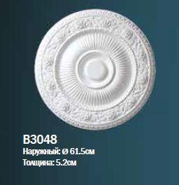 Розетка B3048