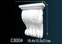 Консоль C8004
