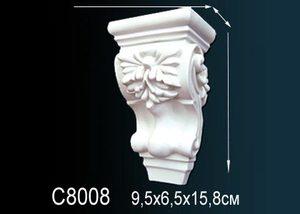 Консоль C8008