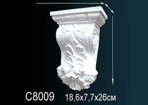 Консоль C8009