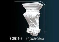 Консоль C8010