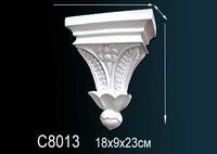 Консоль C8013