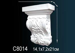 Консоль C8014