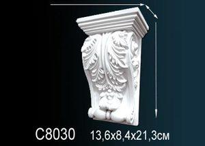 Консоль C8030