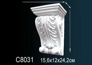 Консоль C8031