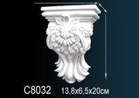 Консоль C8032