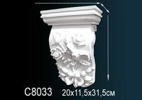 Консоль C8033