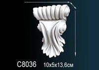 Консоль C8036