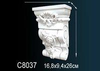 Консоль C8037