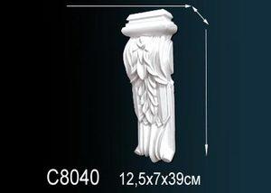 Консоль C8040
