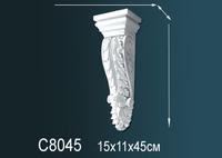 Консоль C8045