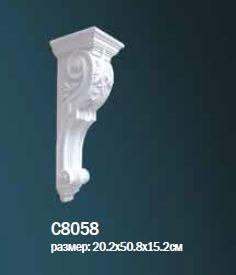 Консоль C8058
