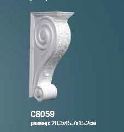 Консоль C8059