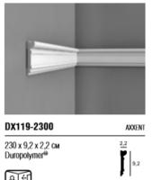 Молдинг DX119-2300