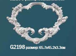 Орнамент G2198