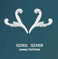 Орнамент G2341R